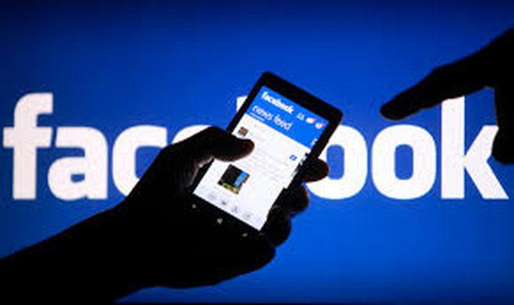 خلل تقني يزعج مستخدمين فيسبوك