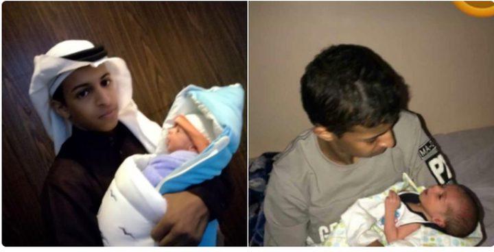 أصغر عريس في السعودية يُرزق بمولود