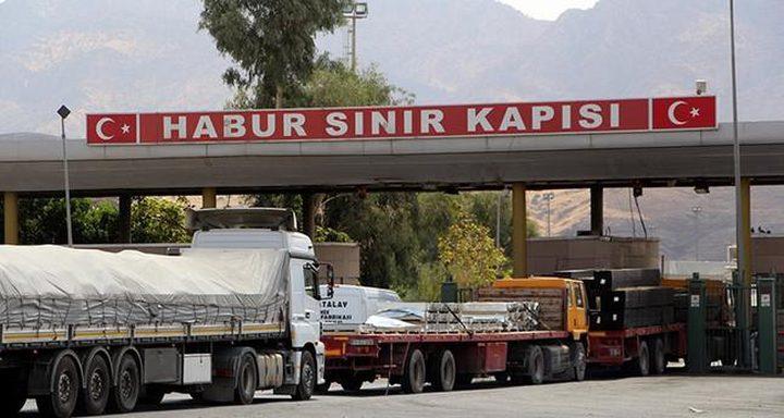معبر حدودي جديد بين العراق وتركيا