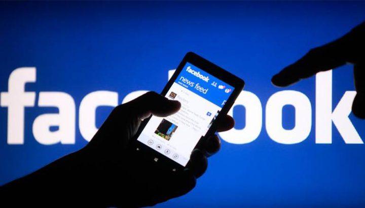"""فيسبوك لـ""""لمواقع الإخباري"""": اطمئنوا !"""