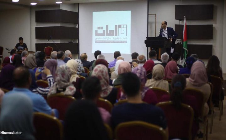 """""""قامات"""" .. حلم فلسطيني معبق بالتاريخ النضالي"""