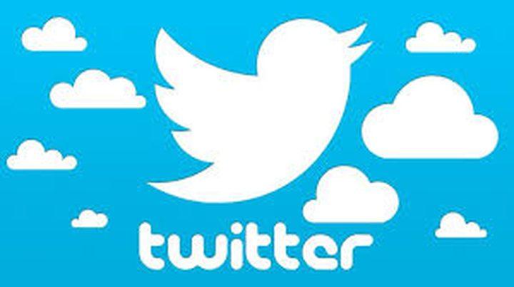 تويتر تعترف بالخطأ!
