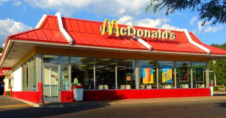 """ماكدونالدز تعلن عن دجاج """"بمواصفات جديدة"""""""