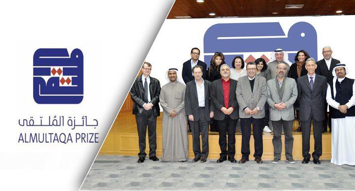 جديد جائزة الملتقى للقصة القصيرة العربية