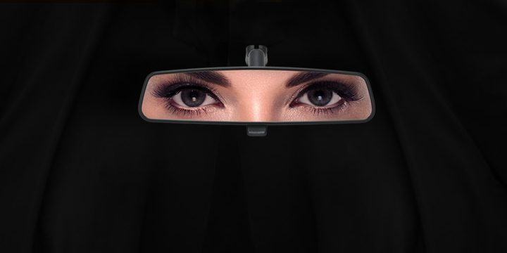 سعوديات: وراء كل مقود عظيم امرأة