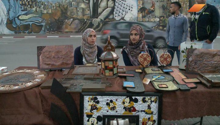 تعرف على مهرجان التسوق الثقافي في نابلس (فيديو)