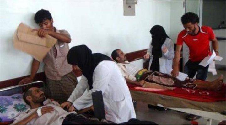 """الوضع الصحي في اليمن ما زال """"ميؤوسا منه"""""""