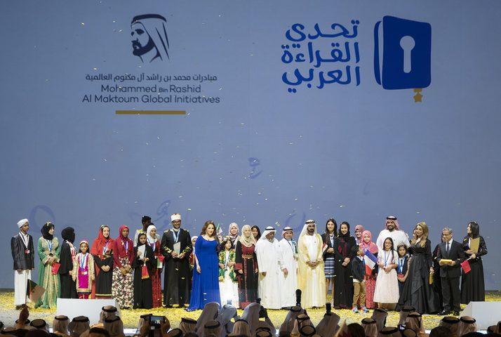 """انطلاق الدورة الثالثة من """"تحدي القراءة العربي"""" للعام 2018"""