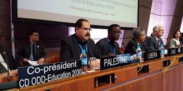 فلسطين تمثل العالم العربي في اجتماع اليونسكو
