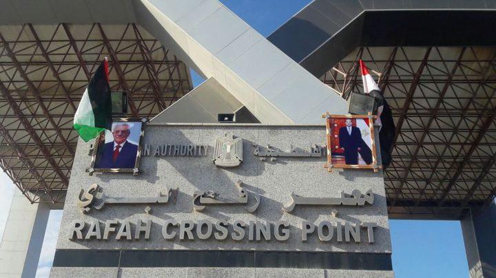 حكومة الوفاق تتسلم معابر غزة وتقرر إلغاء كافة الرسوم والجبايات غير الرسمية عليها