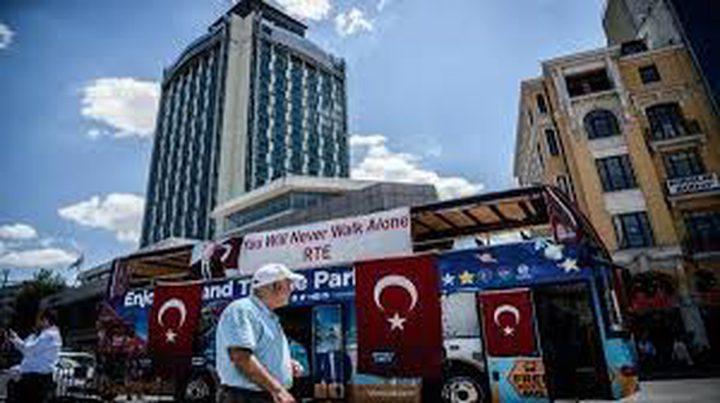 تركيا تسجل أعلى مستوى للتضخم في تسع سنوات