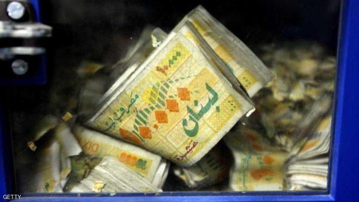 لبنان: لا خطر على الاقتصاد والليرة بعد استقالة الحريري