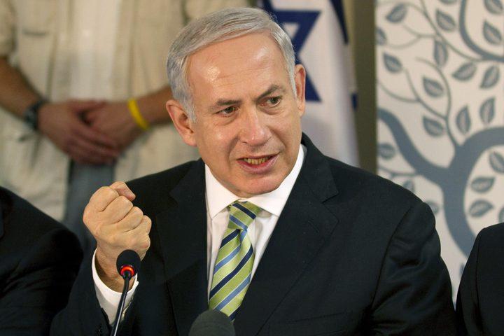 """ماذا قال """"نتنياهو"""" عن استقالة سعد الحريري؟"""