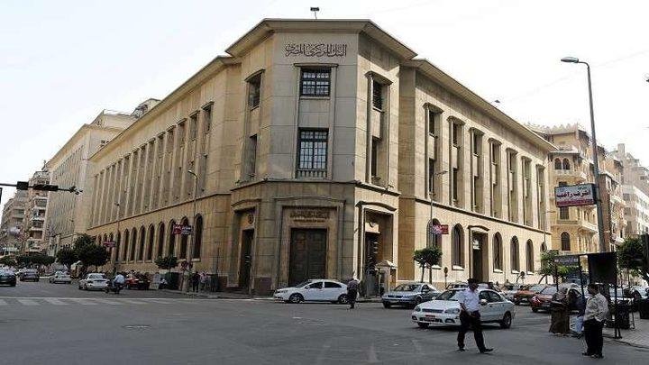 ارتفاع الاحتياطيات مع قفزة في حجم الدين الخارجي بمصر