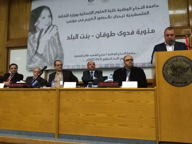 مئوية فدوى طوقان ..خطوة في مشوار  التخطيط الثقافي الفلسطيني