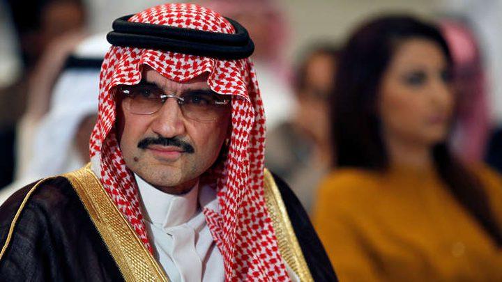 شركات الأمير الموقوف: مستمرون في أعمالنا