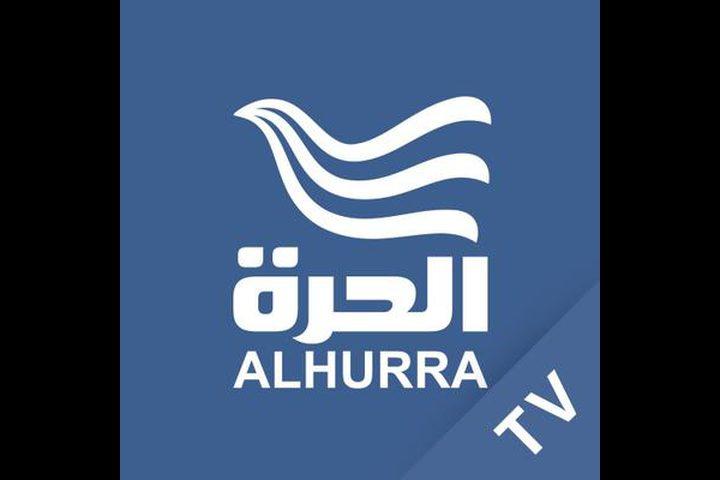"""قناة """"الحرة"""" تفوز بجائزة """"أفضل برنامج تلفزيوني"""