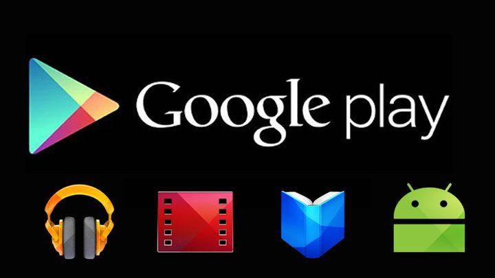حيل ونصائح قد لا تعرفها عن غوغل بلاي