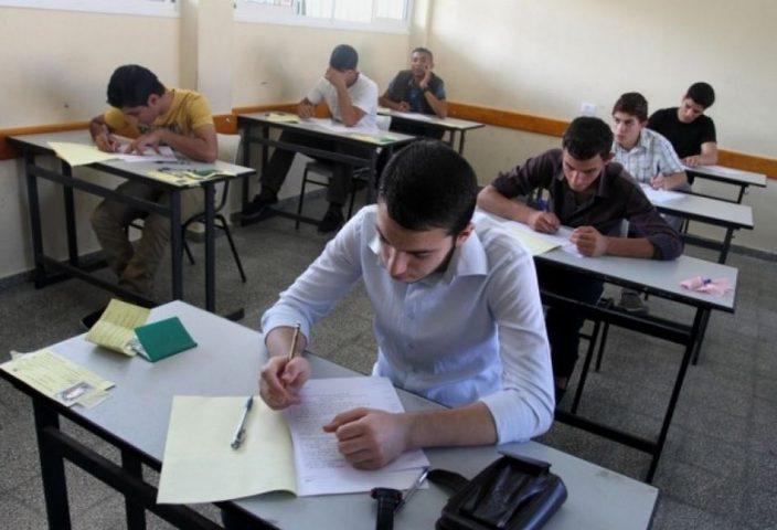 هام بخصوص الإمتحانات المدرسية