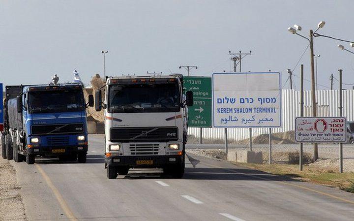 إدخال 552 شاحنة عبر كرم أبو سالم