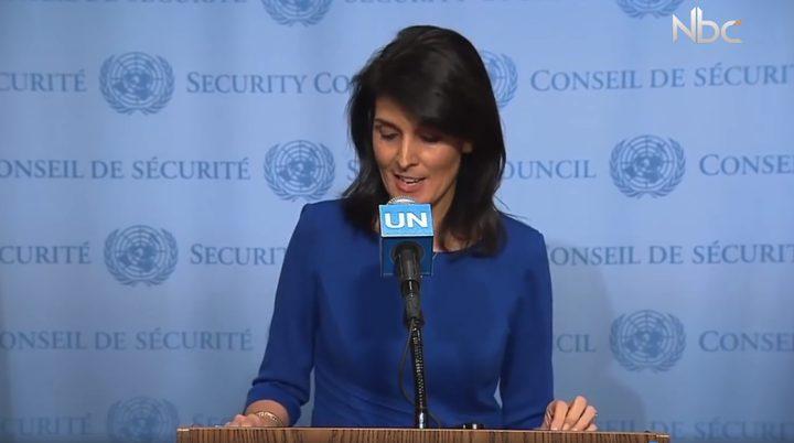 هيلي: أمريكا لن تخون إسرائيل ولن تدعها وحيدة (فيديو)