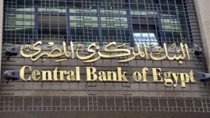 للشهر الثالث على التوالي.. مصر تهزم التضخم