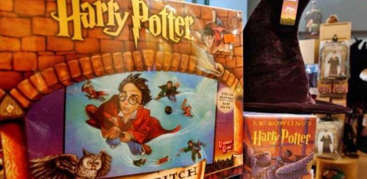 هاري بوتر في لعبة  جديدة
