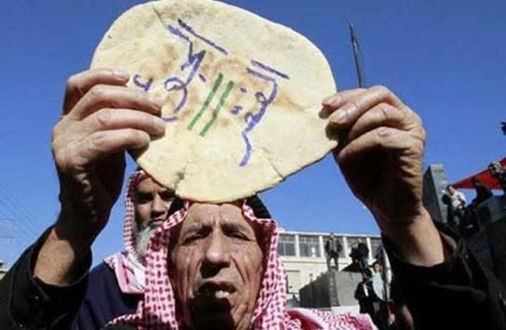 الأردن: دعم الخبز لمن يقل دخله عن 1000 دينار