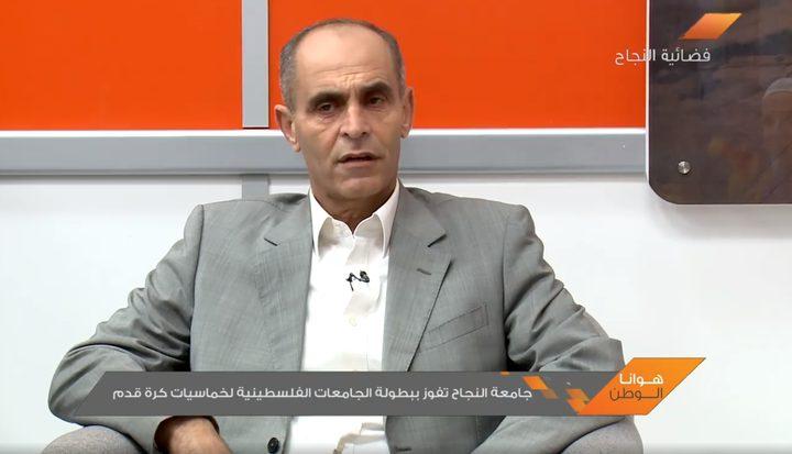 جامعة النجاح تفوز ببطولة الجامعات الفلسطينية لخماسيات كرة القدم