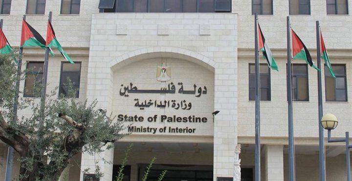 """""""الداخلية"""": تعليمات بإخلاء سبيل المحامي الموقوف محمد حسين فورا"""