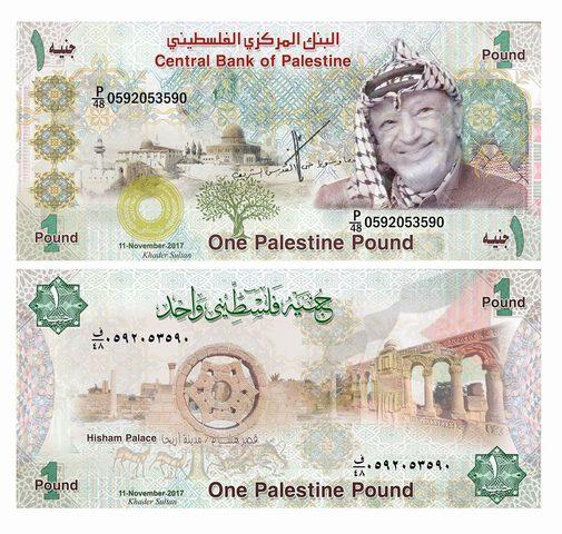 في الذكرى 13على رحيله... تصميم للجنيه الفلسطيني موسوماً بصورة عرفات