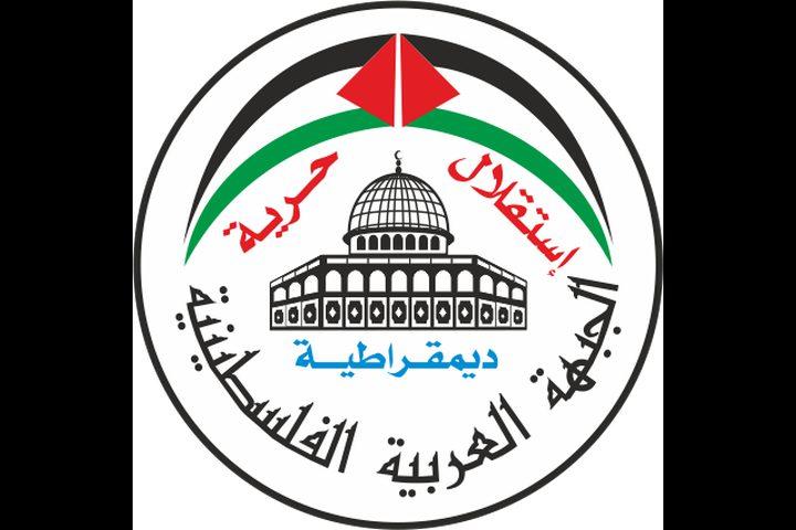 الجبهة العربية: سنبذل كل الجهود لإنهاء الانقسام