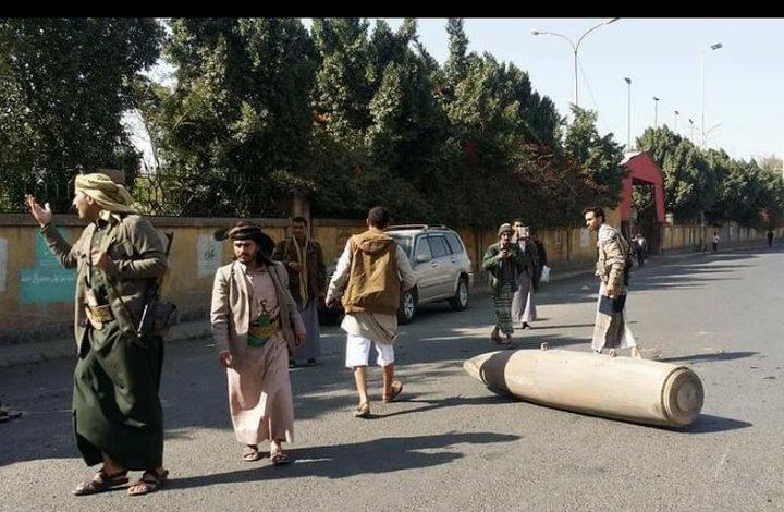 بالصور: صواريخ في شوارع صنعاء سقطت دون أن تنفجر