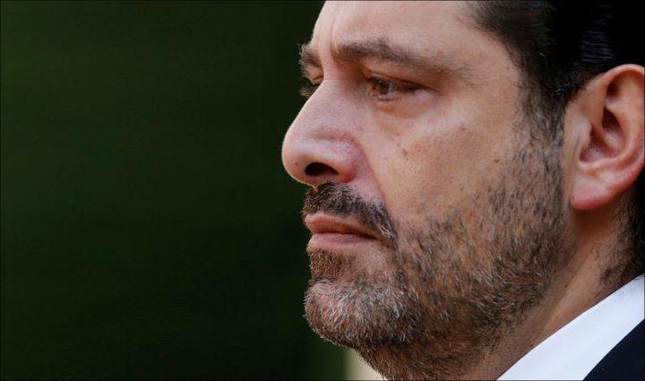 لبنان يتجه لتدويل قضية «احتجاز» الحريري