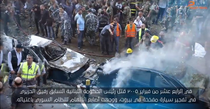 لبنان منذ اغتيال الحريري