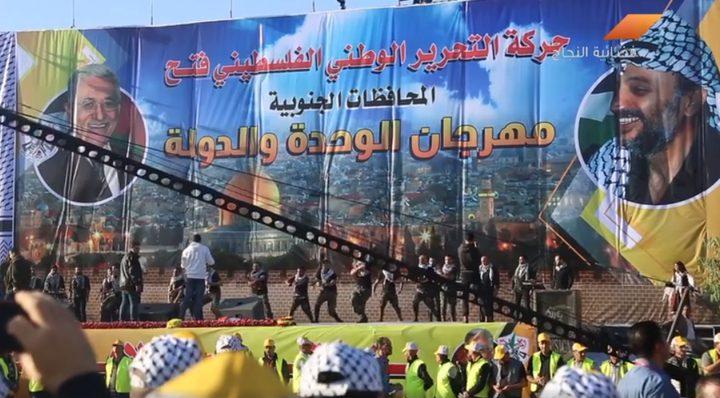 غزة تحيي ذكرى رحيل القائد ياسر عرفات