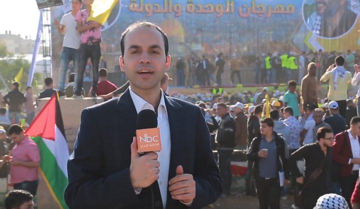 """مهرجان """"الوحدة والدولة"""" في غزة لإحياء ذكرى استشهاد عرفات"""