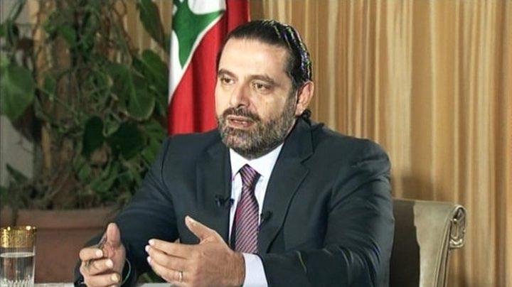 الحريري: سأعود إلى لبنان لتقديم إستقالتي دستوريًا