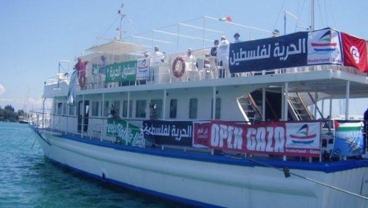 محكمة الاحتلال في حيفا تناقش إمكانية الإفراج عن سفينة الزيتونة