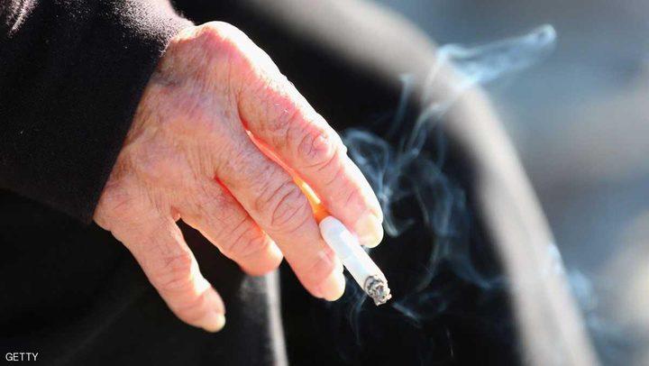 تطور قضائي يعصف في صناعة السجائر في العالم