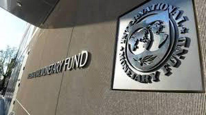 صندوق النقد سيمنح موريتانيا قرضا بقيمة 163 مليون يورو
