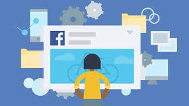 فيسبوك تطلق أخر تحديثاتها Facebook Local