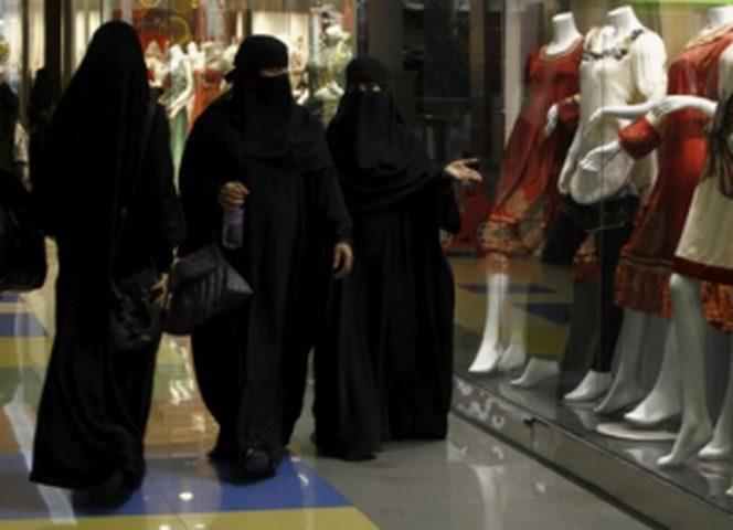 5 محرمات قد تصبح حلالاً في السعودية