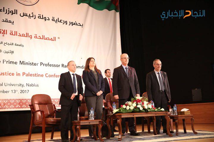 """""""النجاح"""" تفتتح مؤتمر """"المصالحة والعدالة الإنتقالية في فلسطين"""""""