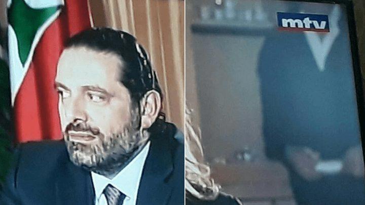 مجهول يثير ريبة اللبنانيين في مقابلة الحريري!