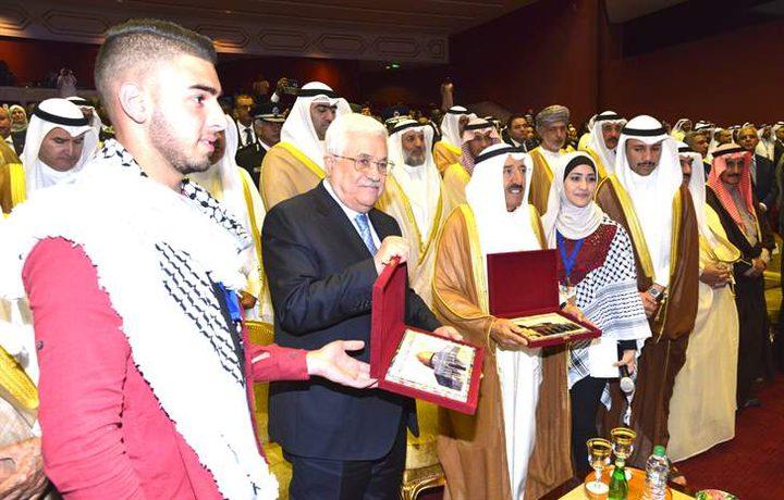 """12 قرارا لـ""""إعلان الكويت"""" حول أطفال فلسطين"""
