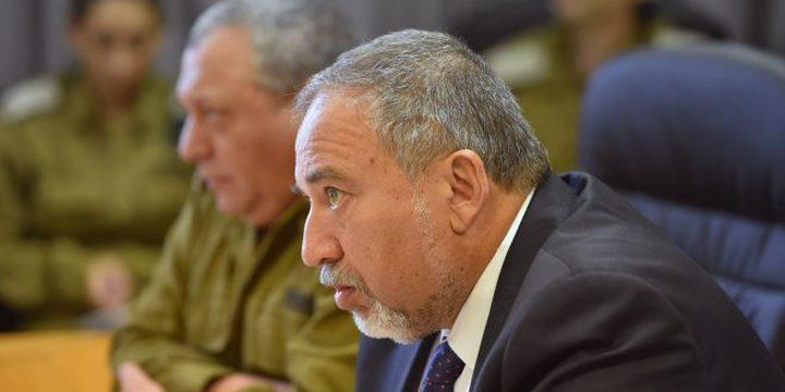 تعيينات جديدة في جيش الاحتلال الإسرائيلي