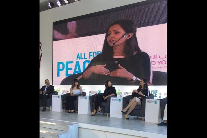 افتتاح منتدى شباب العالم بمشاركة فنية عربية