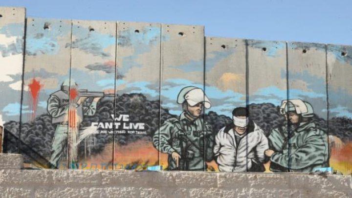 """""""هيئة مقاومة الجدار"""" تطلع وفدا طلابيا دنماركيا على الانتهاكات الإسرائيلية"""