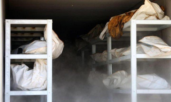 العثور على 700 جثة داخل حاويات تبريد